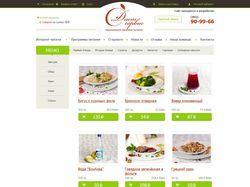 Сайт службы доставки полезной пищи.