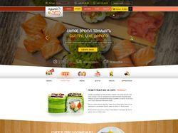 Интернет-магазин Маваши суши