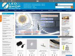 ИМ LED-ламп