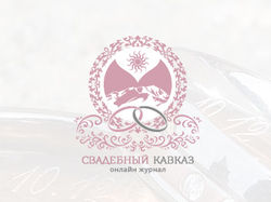 "Дизайн онлайн журнала ""Свадебный Кавказ"""