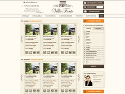 Сайт по продаже и аренде недвижимости