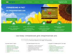 Создание сайта-каталога программных продуктов
