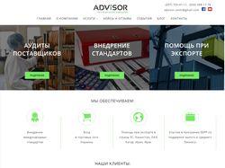 Создание сайта для консалтинговой компании