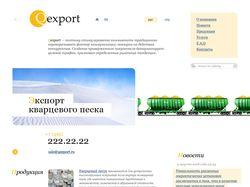 Qexport