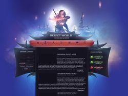 Дизайн сайта сервера игры Perfect World (2013г.)