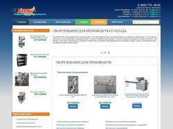 Сайт по продаже оборудования для производства