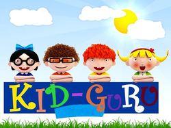 Логотип детскому центру