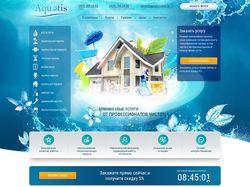 Клининговая компания Акватис (WordPress)