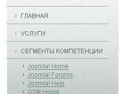 Настройка отображения меню для Joomla!