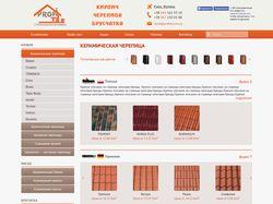 Адаптивная верстка  сайта строительной керамики