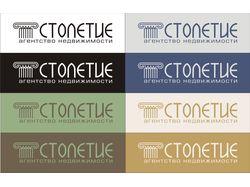 Вариант лого для АН Столетие + визитка