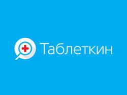 Логотип поискового сервиса