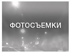 Фотосъемка (коммерческая, TFP)