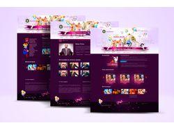 Дизайн сайта для праздничного агентства
