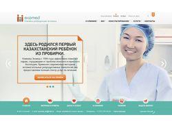 Дизайн сайта для клиники репродукции Ecomed