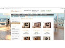 Наполнение мебельного интернет-магазина
