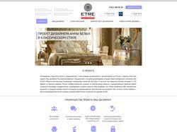 Wordpress сайт для поиска дизайнеров
