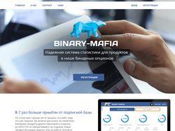 Дизайн главной страницы Binary-mafia.ru