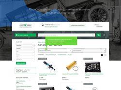 Дизайн страниц интернет магазина автозапчастей