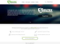 Верстка лендинга компании Sheltex