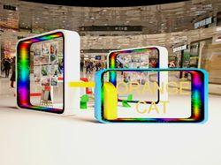 3D визуализация выставочного пространства