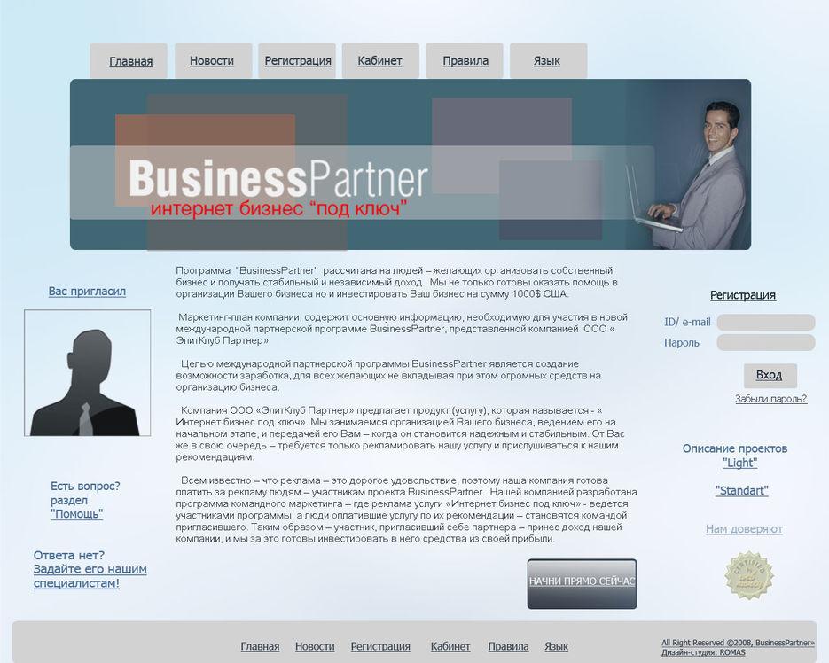 Партнерские программы с возможность создания сайта как самостоятельно сделать сайт интернет магазина