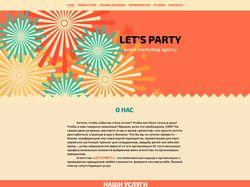 Landing-page для event-агентства