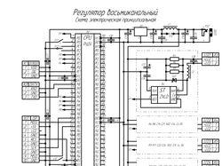 8-канальный СД модуль Arduino