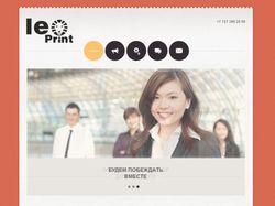 Веб-сайт визитка на Joomla!