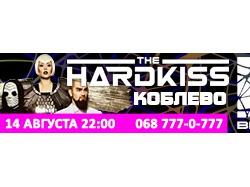 The Hardkiss в клубе Brazill