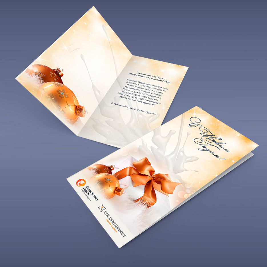 Полиграфия тюмень открытки