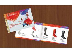 каталог обуви народных танцев