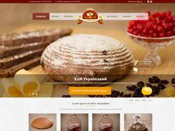 "Сайт известной компании ""Цар Хліб"" psh.com.ua"
