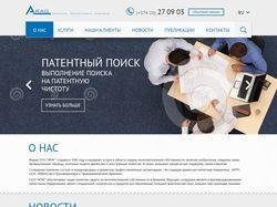 www.arag.am