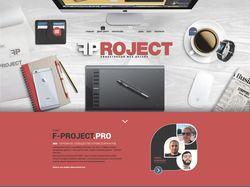 Макет студии web дизайна F-Project.pro