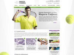 Дизайн сайта теннисной школы