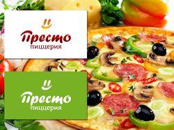 Престо пиццерия