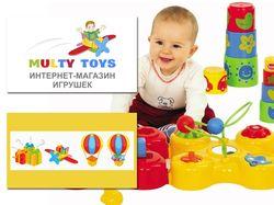 MultyToys - интернет-магазин игрушек