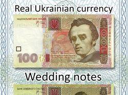 Подарочные деньги