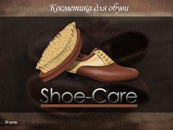 """Лого для сайта """"Shoe Care"""""""