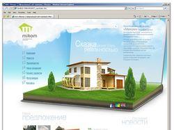 Корпоративны сайт строительной компании «Миком»