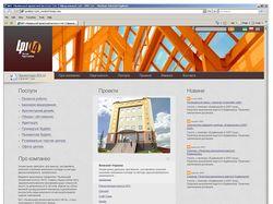 Корпоративный сайт Львовского проектного института