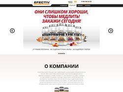efectiv.ru