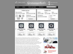 germanywheels.ru
