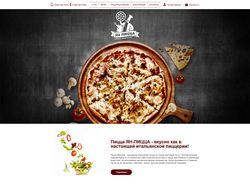 Yan-Pizza - http://yan-pizza.ru/