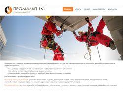 promalp161.ru