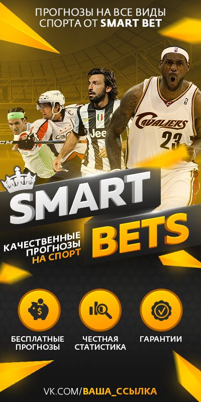 Прогнозы На Спорт 11.08.18
