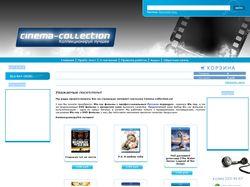 Cinema Collection.RU