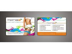 VIP карта клиента + визитка
