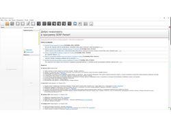 Проверка видимости ключевых запросов сайта